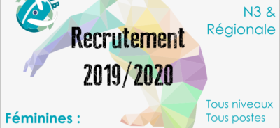 Saison 2019/2020, on recrute !